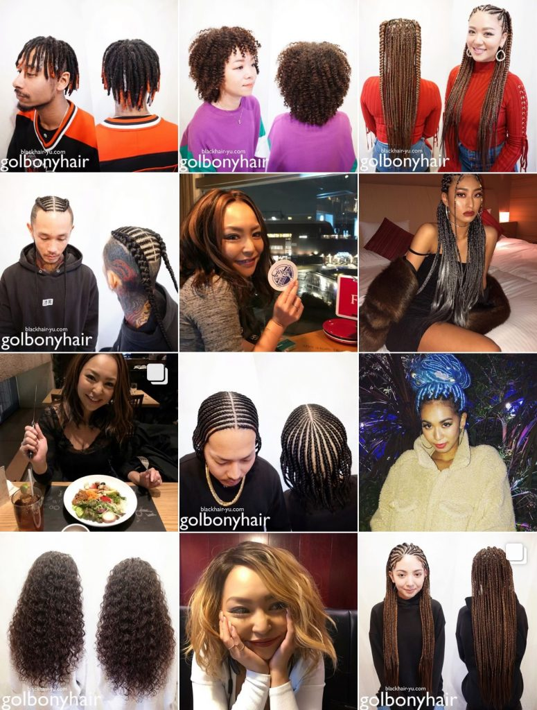 Instagram yuchoro golbonyhair yukaneko blackhair dread braids cornrow extension afro perm fashion